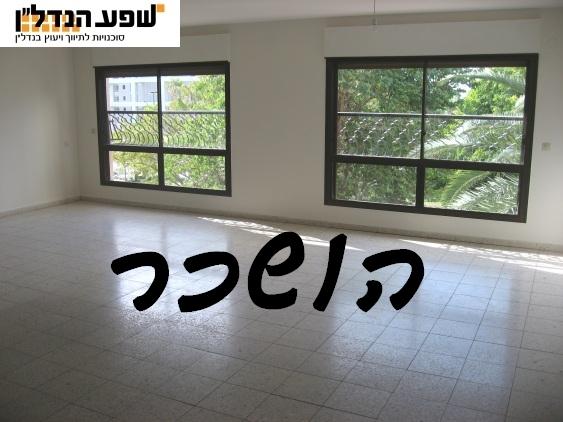 מגניב ביותר דירות להשכרה ברמת אביב ג - דירת 4 חדרים - שפע הנדלן EV-02